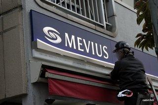 メビウス看板