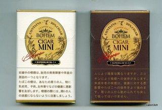 ボヘーム・Cigarミニ