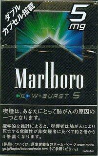 marlboro_wburst5.jpg