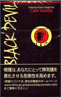 ブラックデビル・カフェバニラ