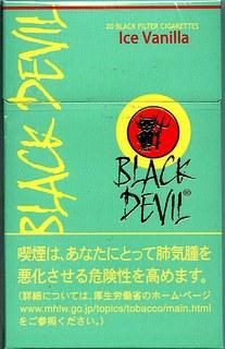 ブラックデビル・アイスバニラ