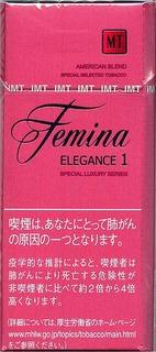 フェミーナ