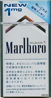 マルボロ・クリア1