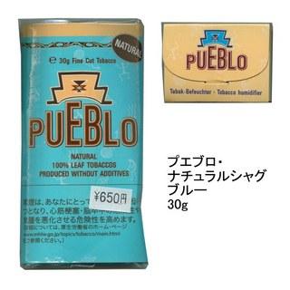 プエブロ青