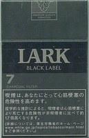 ラーク・ブラックラベル